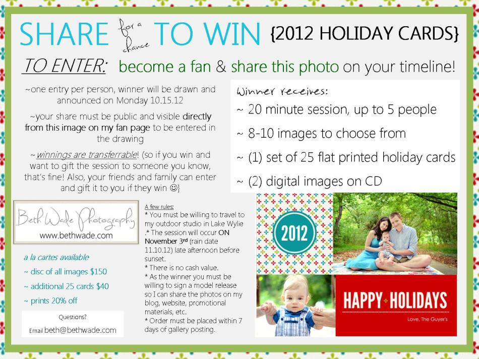 holiday card photos - charlotte family photographer